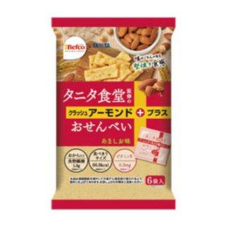 栗山米菓 タニタ食堂監修のおせんべい アーモンド 12入 。