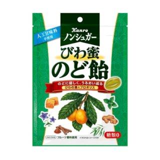 カンロ ノンシュガー枇杷蜜のど飴 6入 。