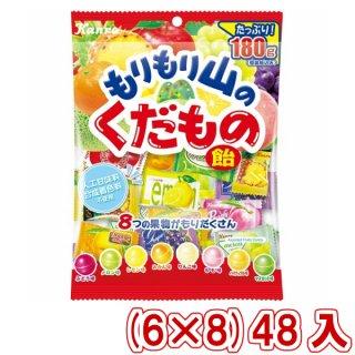 (本州一部送料無料) カンロ もりもり山のくだもの飴 (6×8)48入 (Y12) 。