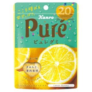 カンロ ピュレグミ レモン 56g×6入 。