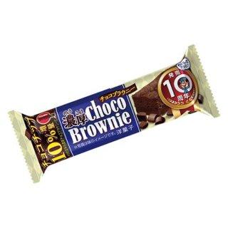 ブルボン 濃厚チョコブラウニー 9入 。