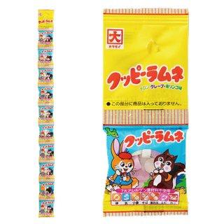 カクダイ製菓 10連 クッピーラムネ 20入 。