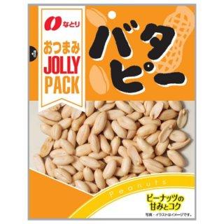 なとり JUSTPACK バタピー 10入