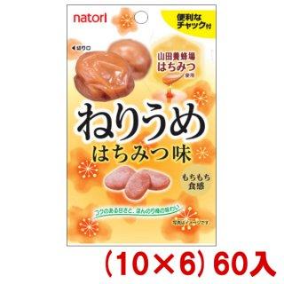 (本州一部送料無料) なとり ねりうめ はちみつ味 27g (10×6)60入 (ケース販売)