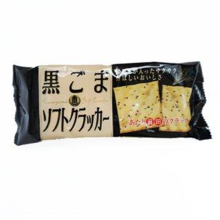 前田製菓 黒ごまソフトクラッカー 85g×10入 。