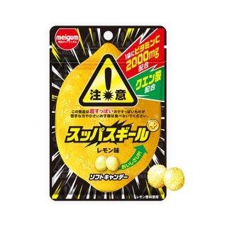 明治チューインガム スッパスギ−ルレモン 10入 。