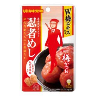味覚糖 忍者めし 梅かつお味 10入 。