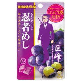 味覚糖 旨味シゲキックス 忍者めし 巨峰味 10入 。