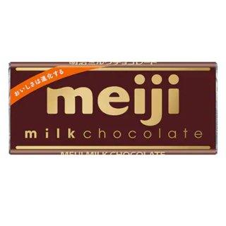 明治 ミルクチョコレート 10入。