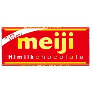 明治 ハイミルクチョコレート 10入。