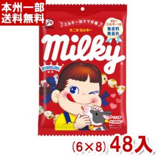 (本州一部送料無料)不二家 ミルキー袋 (6×8)48入 (Y12)(ケース販売)