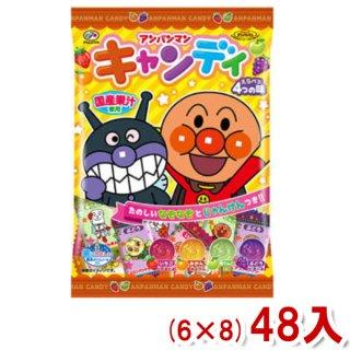 (本州一部送料無料)不二家 110g アンパンマンキャンディ袋 (6×8)48入 (Y12)
