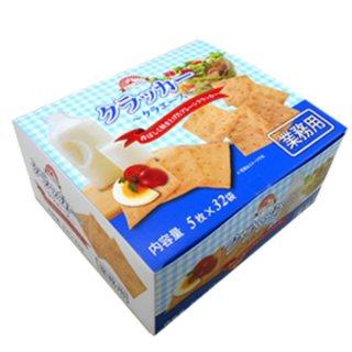 前田製菓 業務用クラッカー クラエース 5枚×32袋 1入。