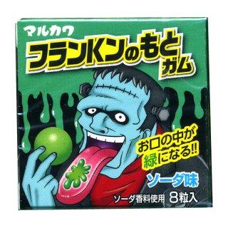 マルカワ フランケンのもとガム 18入 (お菓子/駄菓子)。