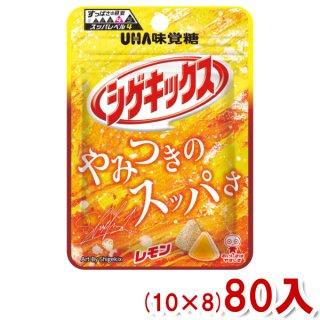 (本州一部送料無料) 激シゲキックス 極刺激レモン (10×8) 80入 (Y80)