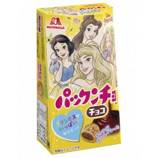 森永 パックンチョ チョコ 10入 。