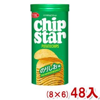 (本州一部送料無料)ヤマザキビスケット YBC チップスターS のりしお(8×6)48入