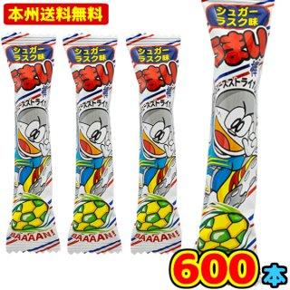 (本州一部送料無料)やおきん うまい棒 シュガーラスク味 (30×20)600入 (ケース販売)。