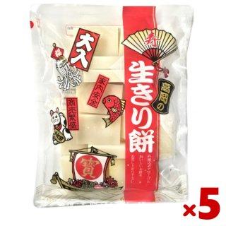 (本州一部送料無料)タカオカ 1kg生切餅 5入 。