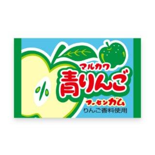 マルカワ 青りんごガム (55+5)60入
