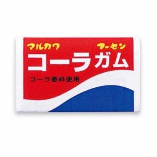 マルカワ コーラガム(55+5)60入