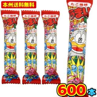 (本州一部送料無料)やおきん うまい棒 たこ焼味 (30×20)600入 (ケース販売)。