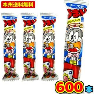 (本州一部送料無料)やおきん うまい棒チーズ味 (30×20)600入 (ケース販売)。