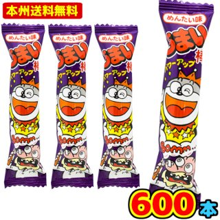 (本州一部送料無料)やおきん うまい棒めんたい味(30×20)600入 (ケース販売)。