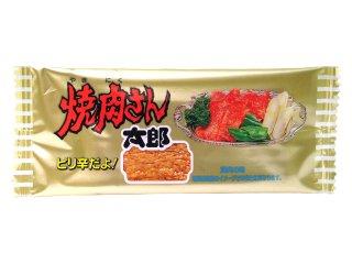 菓道 焼肉さん太郎60入