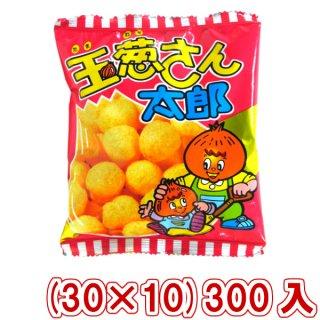(本州一部送料無料) 菓道 玉葱さん太郎 (30×10)300入 (Y16) 。