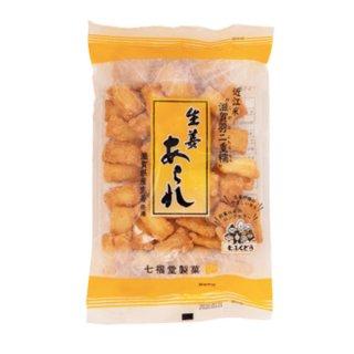 (本州一部送料無料)七福堂製菓生姜あられ12入