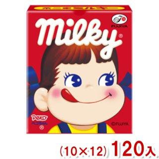 (本州一部送料無料)不二家 7粒ミルキー箱(10×12)120入 (Y10)