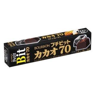 ブルボン プチビット カカオ70 10入