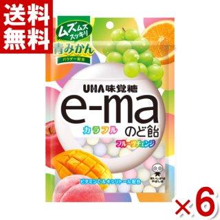 (メール便全国送料無料)味覚糖e−maのど飴袋 カラフルフルーツチェンジ 50g×6入