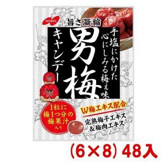 (本州一部送料無料) ノーベル 男梅キャンデー (6×8)48入 (ケース販売) 。