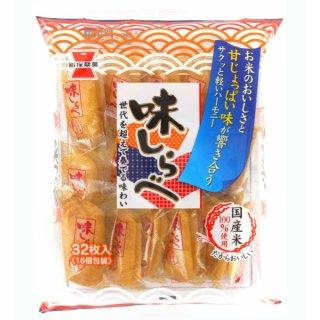 岩塚製菓 32枚 味しらべ 12入。