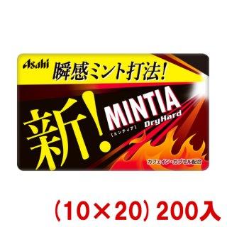 (本州一部送料無料) アサヒフード ミンティア ドライハード (10×20)200入 (Y80)。