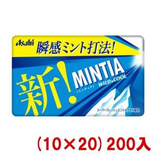 (本州一部送料無料) アサヒフード ミンティア ワイルド&クール (10×20)200入 (Y80)。