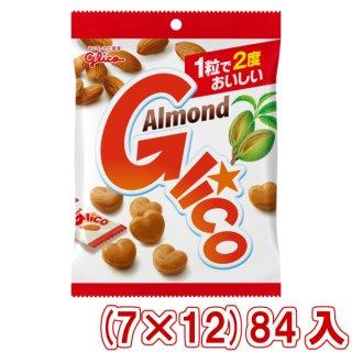 (本州一部送料無料) 江崎グリコ アーモンドグリコ袋入り (7×12)82入 (Y12)。