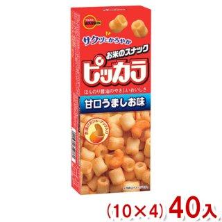 (本州一部送料無料) ブルボン ピッカラ 甘口うましお味 (10×4)40入 (Y12) 。