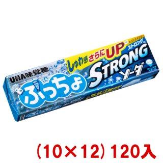 (本州一部送料無料) 味覚糖 ぷっちょスティック ストロングソーダ (10×12)120入 (Y80)。