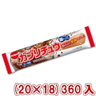 (本州一部送料無料) 明治チューインガム ガブリチュウ コーラ (20×18)360入 (Y12)。