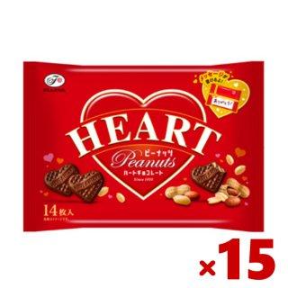 不二家 15枚 ハートチョコレート(ピーナッツ)袋 15入。
