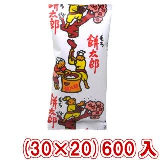 (本州一部送料無料) 菓道 餅太郎 (30×20)600入 (Y14)。