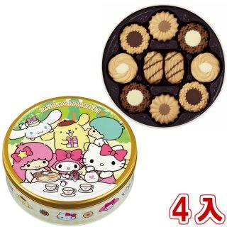 (本州一部送料無料) ブルボン トルテクッキー缶 サンリオキャラクターズ 4入 (Y80)。