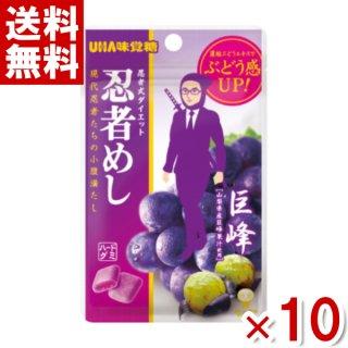 (クリックポスト全国送料無料)味覚糖 忍者めし 巨峰味 10入
