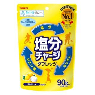 カバヤ 塩分チャージタブレッツ 塩レモン 6入。
