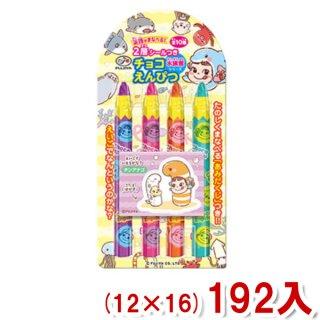 (本州一部送料無料) 不二家 4本チョコえんぴつ(憧れのお仕事シリーズ)(12×16)192入 (Y10)(ケース販売) 。