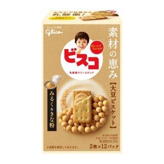 江崎グリコ 24枚 ビスコ素材の恵み 大豆 みるく&きな粉 5箱入。