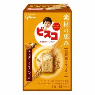江崎グリコ 24枚 ビスコ素材の恵み 全粒粉 チェダー&カマンベール5箱入。